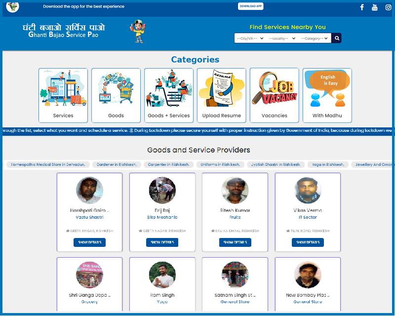ghanti-bajao-service-in-rishikesh