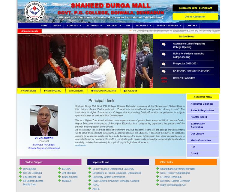 sdm-govt-pg-college-doiwala